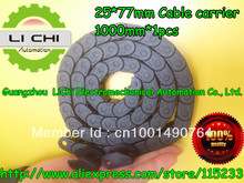 Best price Towline + Cable carrier + nylon Tuolian + Drag Chain + engineering towline + towline cable +25*77-1000mm