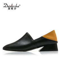 Fashion Design Women Pumps 2017 New Spring Hot Sale Low Heel Shoes  Sexy American European Style Mixed-color Punk Pump