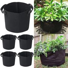 5Pcs/Set Round Planter Grow Bags Flower Plant Pouch Root Pots Container Vegetables Garden Nursery Pots Bags Black 5 Gallon(China)
