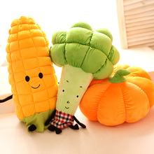 Aeruiy cute soft plush cartoon anime fruit vegetables Carrot Corn Broccoli sofa throw pillow toy doll,birthday gift for children(China)