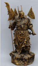 "WBY---406+++ 22"" Chinese Bronze 9 Dragons GuanGong Guan Gong Yu Hold Sword Knife Statue(China)"