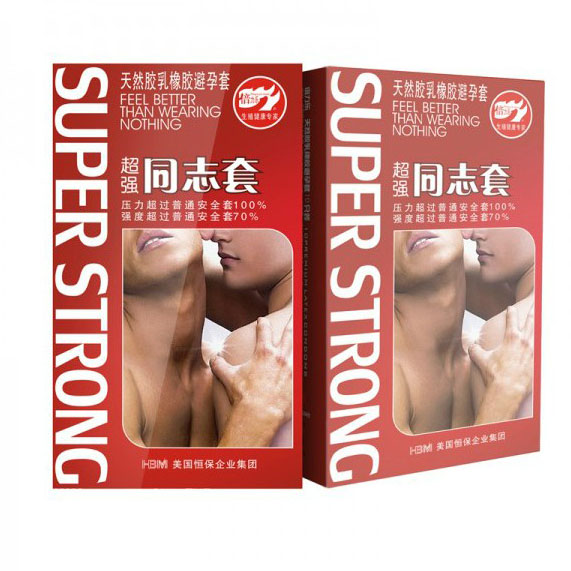 kupit-prezervativi-dlya-analnogo-seksa