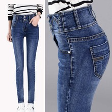 jeans femme taille haute Tight Long Stretch Pencil skinny Jeans women High Waist(China)