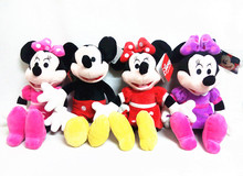 1pcs28CM-30CM Mini Lovely Mickey Mouse And Minnie Mouse Stuffed Soft Plush Toys Christmas Gifts
