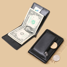 New Classic Fashion Men Dollar Clip Black Coffee Bright Leather 2 Folds Style Money Clips Clamp With Coin Pocket Free Shipping(China)