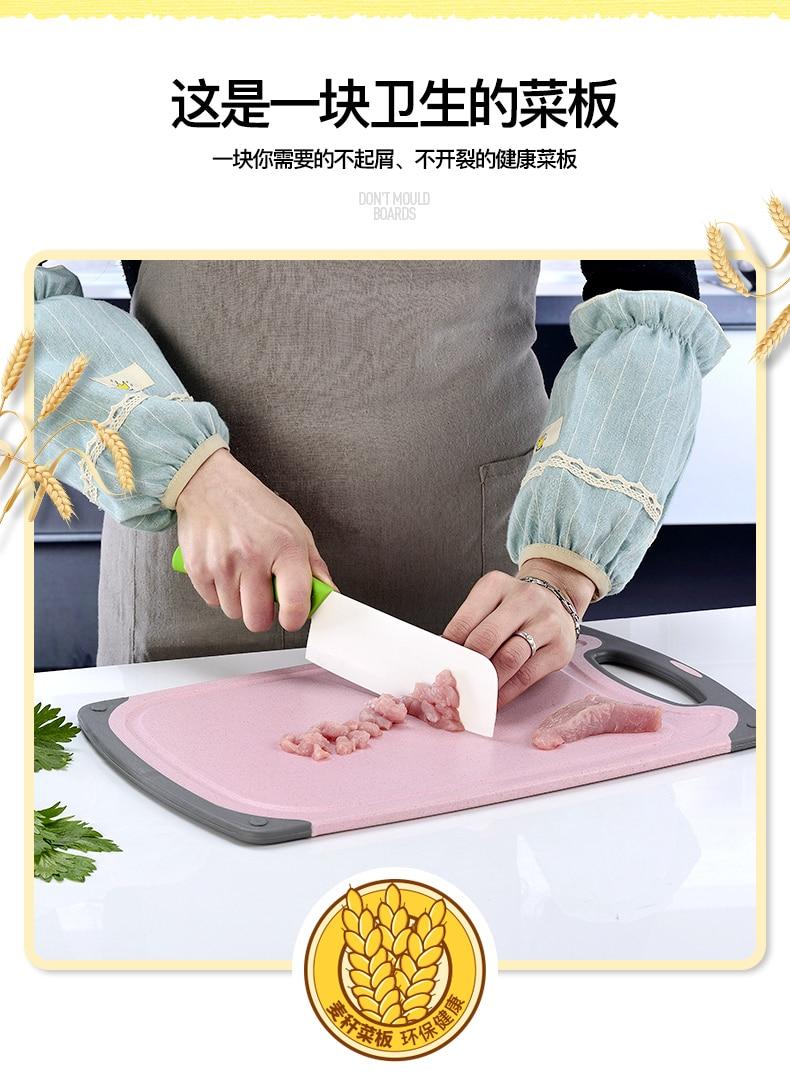 HADELI Antibacterial Chopping Board Multifunction PP Plastic Heat Resistant Dishwasher Blocks Cutting Boards Kitchen Tools 7