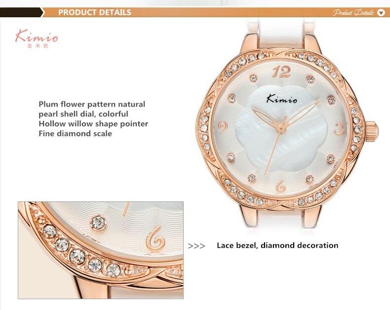 KIMIO Flower Women Ceramic Watches Skeleton Willow Pointer Imitation Resin Strap Diamond Woman Watch Rose Gold Lady Quartz-watch