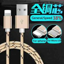 50pcs Lightning Micro USB Combo Cable Fast Charging Mobile Phone USB Charger Cable 1M  for iphone  Android Free Shipping