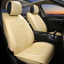 high-quality manufacturers leather car seat cushion cover car interior decoration accessories for mitsubishi for asx GFTHLT03