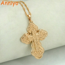 Anniyo Gold Color Russian Cross Necklaces for Women,Orthodox Religious Jewelry Gift Orthodox Christianity Necklace New #043004(China)