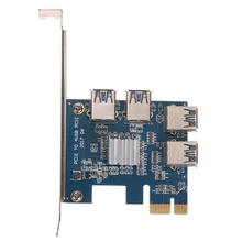 PCI-E 1X to 4 PCI-E 16X Slots Riser Card External Adapter PCI-E 1 to 4 Port Card Multiplier Riser Card for Bitcoin Miner Machine