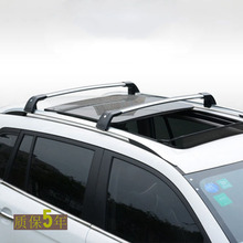 For LEXUS NX Series For Honda HRV For Outlander 2011-2016 For Hyundai Tucson For SX4 Crossover Car Roof Rack Luggage Cross Bars