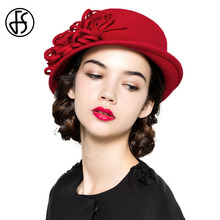 FS Red Hat Lady Winter Wide Brim Wool Fedora British Style Women Vintage Wedding Fascinators Black Blue Felt Bowler Hats(China)
