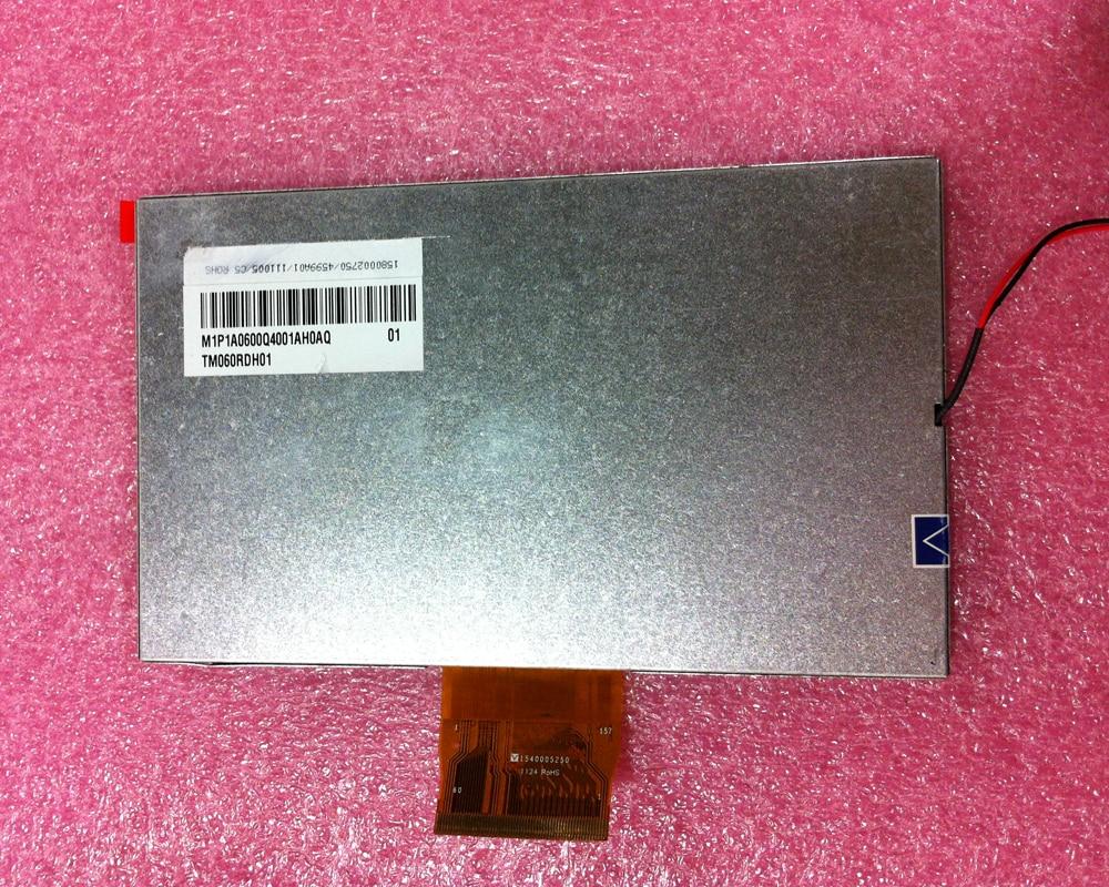 ZhiYuSun TIANMA 060RDH01  LCD  Calendar 6  LCD Calendar<br>