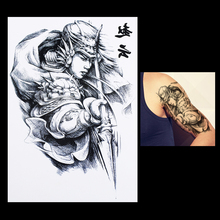 1 Sheet Sexy Product Temporary Tattoo Sticker HB333 Women Men 3D Handsome Chinese Zhao Yun Picture Design Body Art Makeup Tattoo(China)