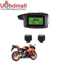 Motorcycle TPMS Wireless Tire Pressure Monitoring System Digital LCD TPMS Motorcycle Tyre Pressure Alarm Systems Security