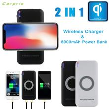 Buy CARPRIE Practical Portable External USB Power Bank 8000mAh & Wireless Charger 2 1 Iphone X phone charger mobile charger for $16.44 in AliExpress store
