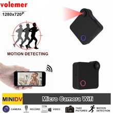 volemer 2017 New C1 Full HD Video 720P DV DVR Mini Camera Wifi Wireless IP Micro Camcorder With Motion Sensor Best Portable Cam(China)