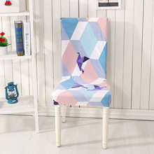 1pc elastic spandex polyester universal vintage bird striped geomestry pattern durable dustproof paty hotel dining chair cover(China)
