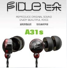 Fidue A31s HIFI In-ear Earphone Headset with MIC for iPhone Samsung Android,Free Shipping(China)