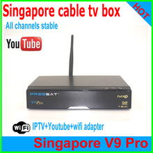 2PCS Starhub box V9 PRO singapore cable tv box+USB WIFI watch all HD channels support youtube from v8 golden v8 starhub 2017(China)