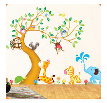 Oversize Jungle Animals Tree Monkey Owl Removable Wall Decal Stickers Nursery Room Decor wall stickers for kids rooms ST13872986(China)