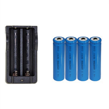 4Pcs 3.7V 18650 5000mah Rechargeable Lithium Battery with Battery Charger