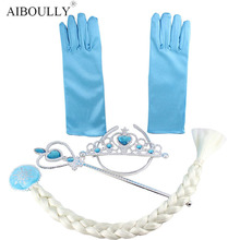 4Pcs/set 5 Styles Elsa Anna Cosplay toy Princess Accessories Crown Gloves Braid Wig Magic Wand Figure Toys Girl Play Set