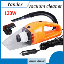 120W Portable Wet And Dry Dual Use Car Vacuum Cleaner With 5m Length Charging Line(China)