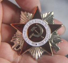 USSR Medal of The Soviet Union Patriotic War II Chapter The Soviet War Russia Medals
