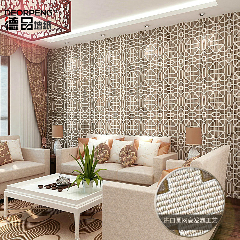 Chinese Modern plaid wallpaper 3d entrance living room TV backdrop wallpaper white brown Specials<br>