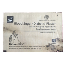 20 pcs Diabetic patch control blood sugar plaster cure diabetic treatment diabetes(China)
