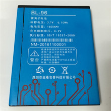 3.7V 1650mAh BL-96 For Newman N1 NX NM850 NM860 / Digma iDxD4 Battery(China)