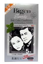 Bigen Hair Dye Color Conditioner With Natural Herbs Natural Black (#881) 1 Box Free Shipping Personal Care
