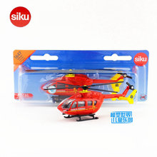 Free Shipping/Siku 1647 Toy/Diecast Metal Model/Ambulance Helicopter Airplane/Educational Collection/Gift For Children/Small(China)