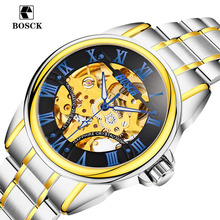BOSCK Luxury Men's Fashion Brand Roman Numeral Hand-wind Automatic Mechanical Leather Wrist Watches Replica Watches clock(China)