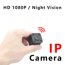 The Newest 1080P Mini Wifi Camera Wireless Infrared Night Vision Cam Surveillance IP/AP Camera Remote Alarm(China)