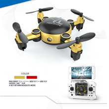 Headless mini RC Helicopter Mode 2.4G 4CH 6 Axle Quadcopter Remote Control Toys drone professional multicopter(China)