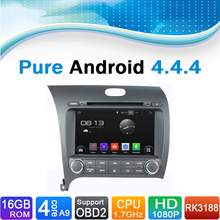 Pure Android 4.4.4 Car DVD GPS Navigation for CERATO/K3/FORTE (2013-2014)(China)