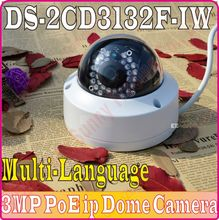 DS-2CD3132F-IW 3MP IP POE Outdoor dome camera wifi wi-fi wireless cam replace DS-2CD2132F-IW ds-2cd2132f-is ds-2cd3132-i