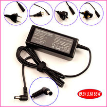 19.5V 3.3A 65W Laptop Ac Adapter Charger for Sony VAIO VGP-AC19V43/VGP-AC19V44 VGP-AC19V48 VGP-AC19V49 VGP-AC19V63 VPC-CW(China)
