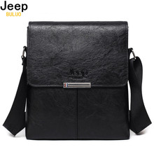 JEEP BULUO Men Bag 2017 Fashion Mens Shoulder Bags High Quality Leather Casual Messenger Bag Business Men's Travel Bags 0718