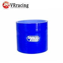 "VR RACING - BLUE 3.0"" 76mm Straight Silicone Intercooler Turbo Intake Pipe Coupler Hose VR-SH0030(China)"