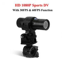 30M Diving Recorder DV Waterproof 8MP 1080P 170 Degree Lens HD Outdoor Sports Extreme Camera DV Digital Video Action camera Bike