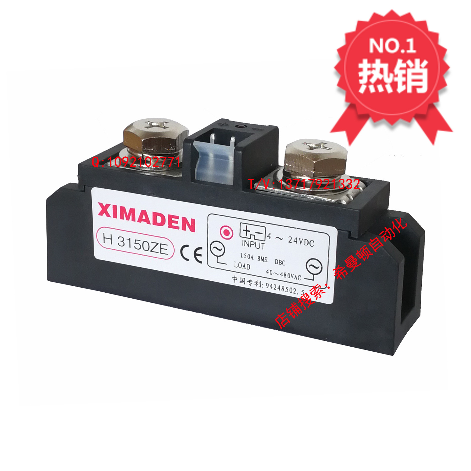 Industrial AC Solid State Relay H3150ZE, PE<br>