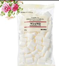 Japanese imports of good snacks / white original milk cotton candy 80G X 2Pcs