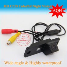 CCD HD auto Car Rear View camera Parking Reversing Camera Weatherproof For Toyota Prado /Zhonghua Junjie FRV/FSV(China)