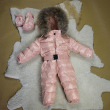 2017 Baby Ski Suit Outdoor Wear Infant Down jackets With Raccoon Fur Hood Warm Kids Boys Girls Winter 1-3 years old overcoat(China)