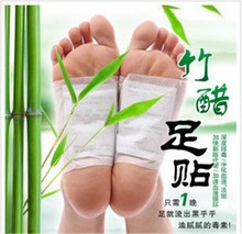 Multifunctional Chinese Medicine 1 pcs New Detox Foot Pads Patches with Adhesive Organic Herbal Cleansing Patch New