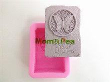 Mom&Pea 0001 Embrace Your Dreams Butterfly Silicone Soap Mold Cake Decoration Fondant Cake 3D Mold Food Grade Silicone Mould